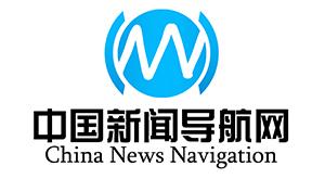 中国新闻导航网