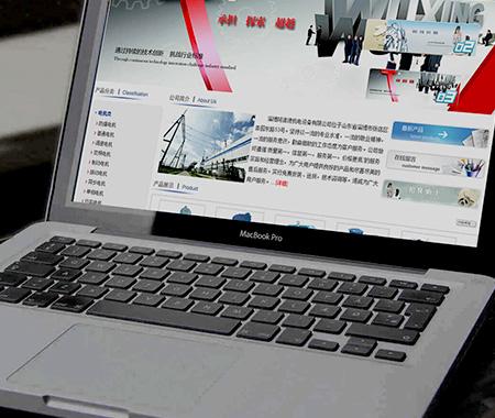 阿诺德机电官方网站建设