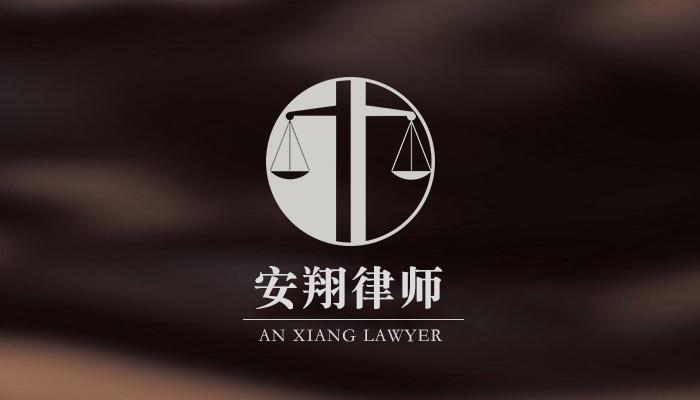 正式签约北京德翔律师事务所网站建设项目